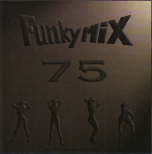 Funkymix 75 Vinyl (4 LP Set) Rare Colored Vinyl Edition
